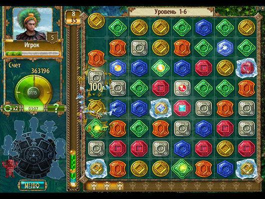 Скачать Бесплатно Игру Легенды Тайна Старинного Сундука Полная Версия